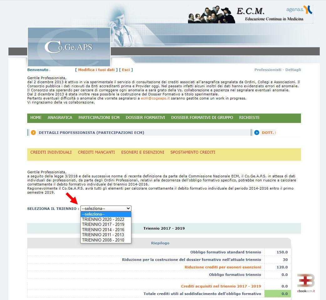 Recuperare 300 crediti Cogeaps - passo 4 - ebookecm